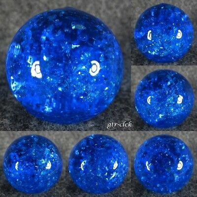 """One Amazing Large Kelly Schmidt Blue Mica Marble .. 1-1/16"""" .. #1211A"""