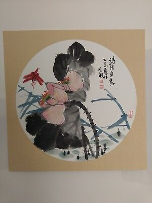 Chinese ink paintings--Shi Qing Hua Yi (Summer Water Lily) -39cm x 38cm mounted