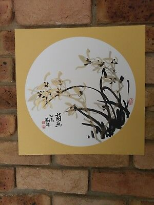 Chinese ink paintings--Lan Yun(Charm of Orchid) -39cm x 38cm mounted