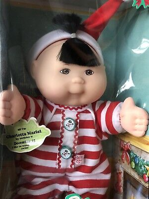 Amazon. Com: cabbage patch kids holiday babies special edition.