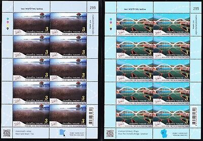 Thailand 2018 MNH 5 sheets of 10 World Stamp Exhibition