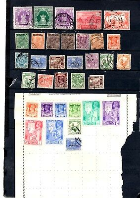Burma stamps x 95 mainly old some overprints loose and album pages some mint