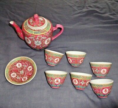 Chinese JIAGONB  TEAPOT WITH 6 CUPS IN LONGEVITY  FAMILLE ROSE PATTERN