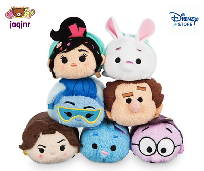 RALPH BREAKS THE INTERNET (Set of 7) - Disney Store Exclusive Mini Tsum Tsums
