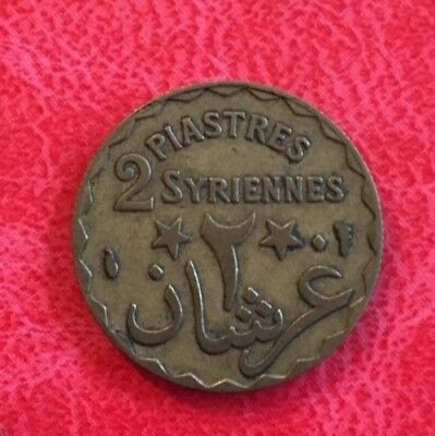 Grand Lebanon 1924, 2 Piastres Syriennes, Cedar Tree  18 mm ( H59 )