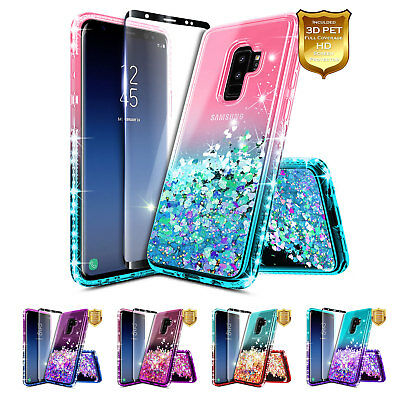 Samsung Galaxy S9 / S9 Plus Case | Liquid Glitter Bling Cover + Screen Protector
