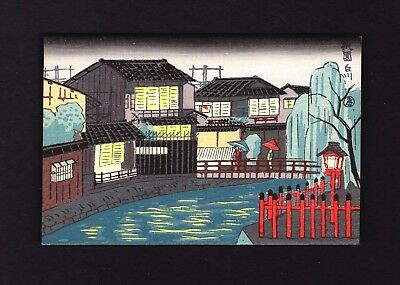 Japanese Vintage Art Postcard By Wood Block Printer T. Tokuriki