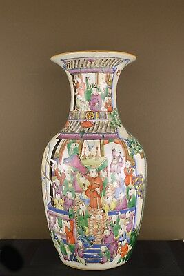 A Very Large Chinese 19Th Century Vase With Procession - For Restoration