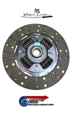 Organic Uprated Clutch Disc - For Toyota Supra 2JZ-GTE W58