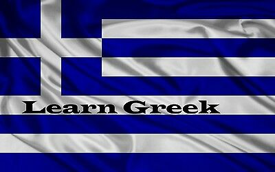 Learn Greek Fast -The Most Complete & Comprehensive Language Course On Dvd