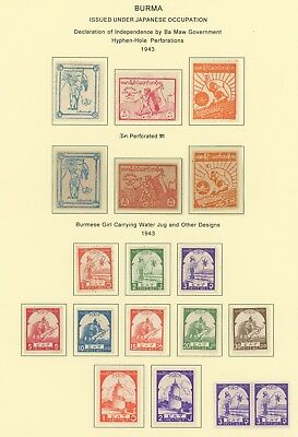 Burma Japan Stamps 1943 Declaration Of Independence Set, Super Album Page Of Vf
