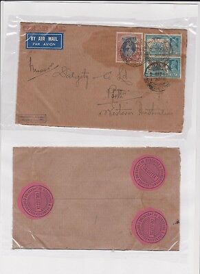INDIA VERY OLD STAMP COVER grandpa special A