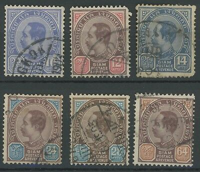 Thailand Stamps 1899 Old Siam Chulalongkorn Giesecke Print Higher Vals Vfu