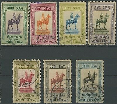 THAILAND STAMPS 1908 KING CHULALONGKORN HORSE STATUE SET TO 40t VFU, CLEAN LOT