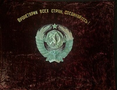 Russian vintage Soviet Coat of Arms flag banner USSR Propaganda 1950th