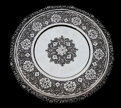 Beautiful Fine Antique Persian Eastern Islamic Solid Silver Hallmarked Dish 180g