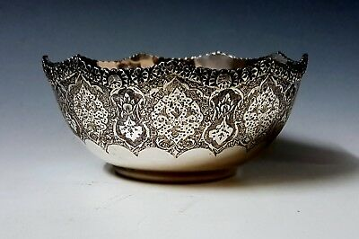 Beautiful Fine Antique Eastern Persian Islamic Solid Silver Hallmarked Bowl 176g