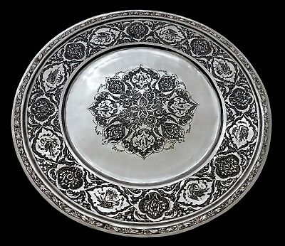Beautiful Antique Middle Eastern Persian Islamic Solid Silver Signed Tray 304g