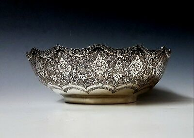 Fine Quality Antique Eastern Persian Islamic Solid Silver Hallmarked Bowl 417g