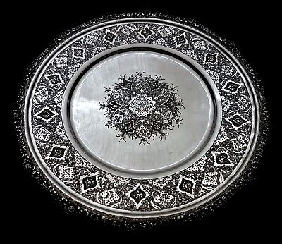 Large Finest Antique Eastern Persian Islamic Solid Silver Hallmarked Tray 476g