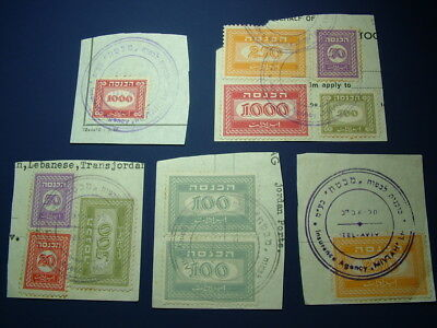 Lot Of 11 Early Israel Income Tax Labels Different Values/colors Revenue Judaica