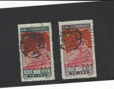 Early People's Republic Of China Used Stamps