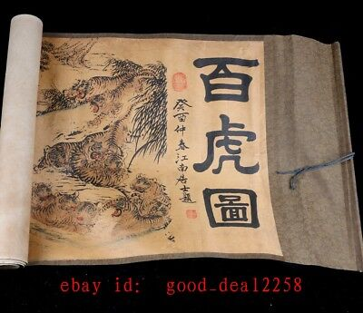 Old Collection Scroll Chinese Painting / Hundred Tiger Diagram FG45.b