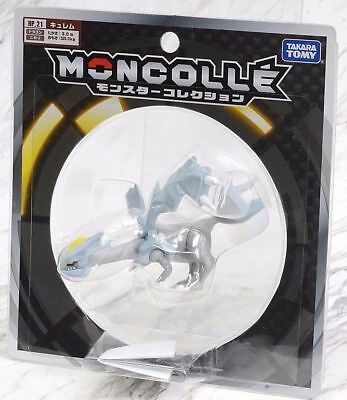 Moncolle MONSTER COLLECTION: Pokemon HP_21 Kyurem - TAKARA TOMY