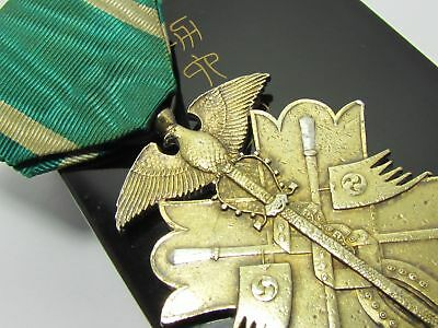 Pre Ww2 Japanese Medal Golden Kite 6Th Class Wwii Japan Order War Badge Army