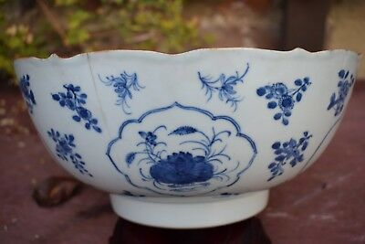 Large Blue and White Chinese Punch Bowl