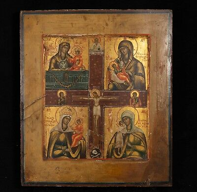 Antique 19th Century Russian Icon with Gold Leaf painting Religious Madonna Mary