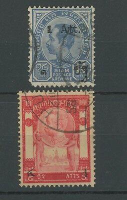 THAILAND STAMPS 1905 1908 SIAM CHULALONGKORN INCS 1a/14a DOUBLE? VFU LOT