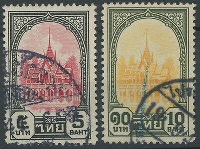 THAILAND STAMPS 1941 SIAM 5b & 10b BAN PA'IM PALACE HIGHER VALUES, VFU
