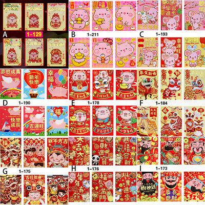 6X Amimals Red Envelope To Fill In Money Chinese Traditions Hongbao Gift Present