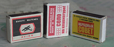 9 match boxes from Russia, Morocco, Switzerland, France