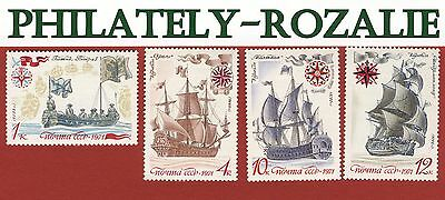 Russia Soviet Union USSR 1971  series  stamps  History of the Russian Navy  **