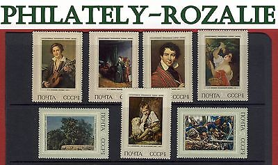 Russia Soviet Union USSR 1973 series stamps Russian Paintings MNH