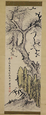 """JAPANESE HANGING SCROLL ART Painting """"Pinetree"""" Asian antique  #E5255"""