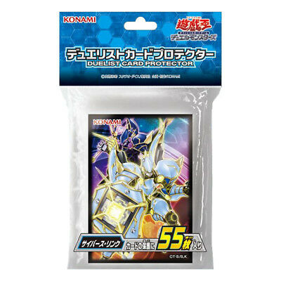 Yugioh Japanese Official Card Sleeves Protector Cyberse Link 55ct