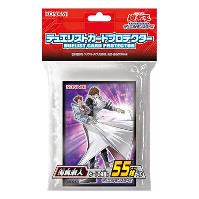 Yugioh Japanese Official Card Sleeves Protector Seto Kaiba 55ct