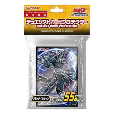 Yugioh Japanese Official Card Sleeves Protector Dark Magician 55ct