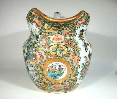 """Ornate 19Th Century Rose Medallion Antique Chinese Export Pitcher 6 3/4"""" Tall"""