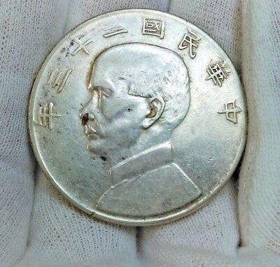 1934 China Republic Sun Yat Sen Silver Coin $1 Dollar Very Fine