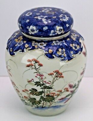 Antique Japanese Satsuma Porcelain Urn lidded Jar late 19th C.