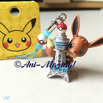 JAPAN Pokemon Center Eevee Charm Phone Fashion Strap Keychain Cute Nintendo Art