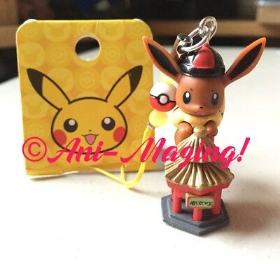 JAPAN Pokemon Center Eevee Charm Phone Fashion Strap Keychain Nintendo New Year