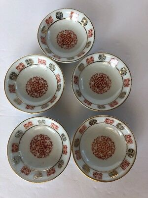 Vintage Set of 5 Chinese Oriental Rice Sauce Soup Bowls Bottom Red And Gold