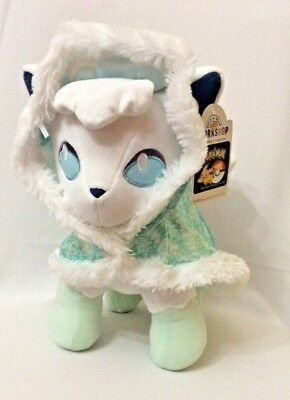Build a Bear Pokemon Exclusive Alolan Vulpix with Cape, Sound and TCG Card NWT!