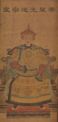 chinese old painting scroll emperor daoguang Qing Dynasty vintage antique (道光)