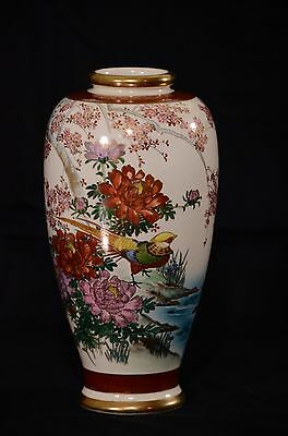 "Vintage Soko China Hand Painted Collectible Vase  9 ¾"" - Made In Japan"